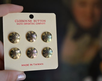 Cloissone Buttons in a Superb Set of Six, Mint Condition