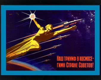 Soviet Space Poster Framed Highest Quality