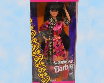New  CHINESE BARBIE, 1993 Dolls Of The World, 11180,  Mattel, Vintage Sealed Box, Never Displayed