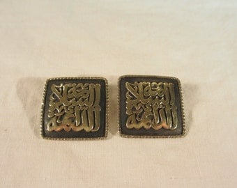 Vintage Azza Fahmy Sterling Silver and Gold Earrings with Arabic Calligraphy