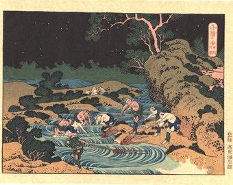 "Japanese Ukiyo-e Woodblock print, Katsushika Hokusai, ""Fishing by Torchlight in Kai Province"""