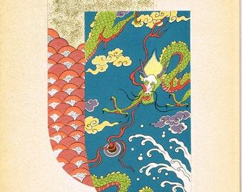 Japanese antique woodblock print, Kimono Design, Kano Shuho, Syunsho-gonomi.