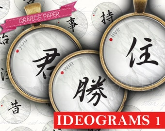 "Ideograms Sheet Instant Download- digital collage sheet - td394 - 1.5"", 1.25"", 30mm, 1 inch, 25mm Circles, printable sheets for pendants"