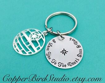 Father's Day Keychain - Death Star Keychain Gift-Star wars-Star wars keychain-Rebel alliance-Hand stamped- geeky gifts-fandom keychain- dad
