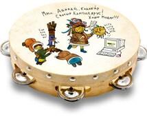 Мegashaman's tambourine