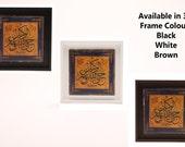 "Islamic Gift Framed  Wall Art Stone Travertine Tile Arabic Calligraphy ""Hasbuna Allah Wa Ni'mal Wakeel""  - 2 sizes availalbe"