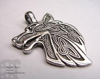 Wolf Pendant - Fenrir - Vikings jewelry - Celtic - Knot -  Wolf Pendant -Wolf necklace - Wolf jewelry.Loup.pendentif.lobo