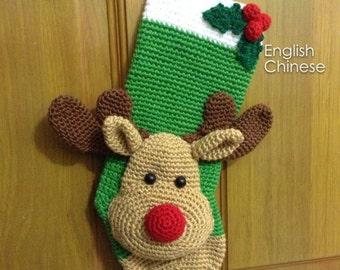 PATTERN - Reindeer Christmas Stocking - Crochet Pattern, pdf