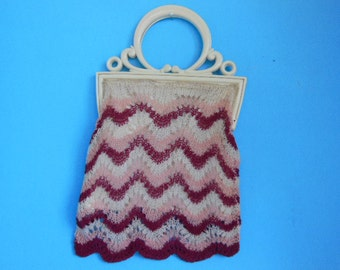 Beautiful Vintage Crocheted Art Deco Purse
