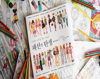 Fashion Illustration Coloring Book for adult by Kang min ji - Fashion Style Korean Colouring Book