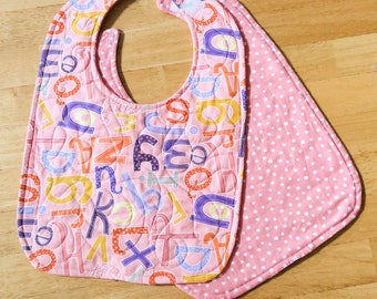 "Quilted baby/toddler bib - pink abc print, velcro closure, reversible, 10"" x 13 1/2"""