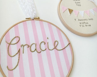 Personalised Nursery Hoop Gift Set - Matching Set of 2 - Hand Embroidered