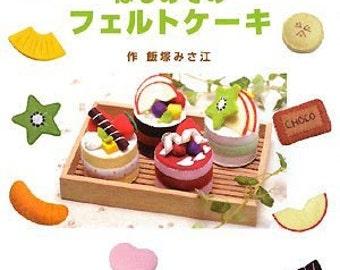"""Japanese felt Handi Book,""""Beginners felt cake"""""""