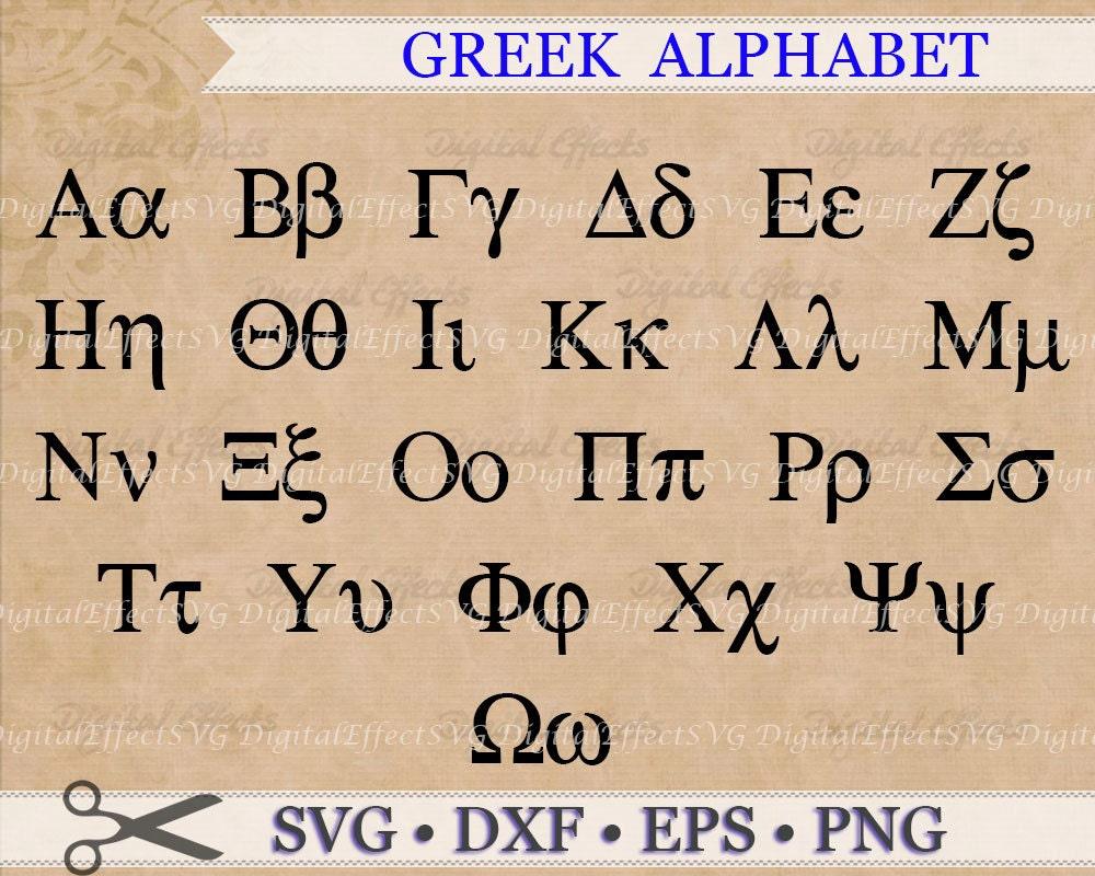 Greek letters svg | Etsy