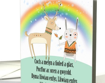 Penblwydd Hapus - Welsh Birthday Card - Welsh Children's Poem Lliwiau enfys hardd, Fun Welsh Birthday Card