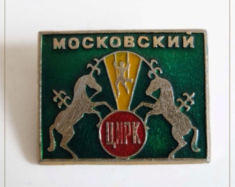 Moscow Circus Pin Badge