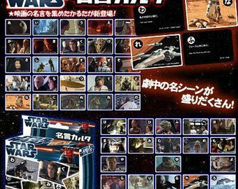 Star Wars Quotations Karuta Traditional Japanese playing cards From Japan New