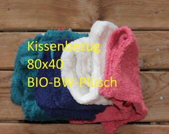 80 x 40 organic cotton pillowcase plush with zipper 80 x 40 cushions upholstery cushion soft organic