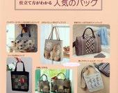 Popular Patchwork Bags -  Japanese Craft Book