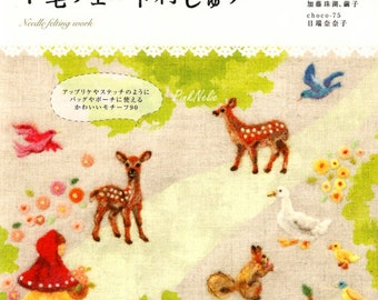 Revised Version - EMBROIDERIED WOOL FELT Japanese Craft Book