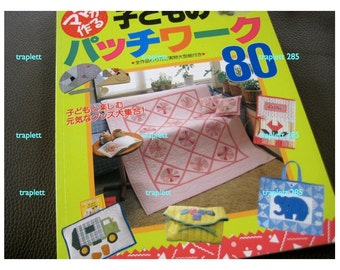 Japanese Craft Pattern Book Sewing Patchwork Zakka out of print