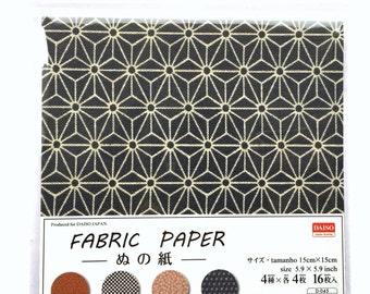 Japanese  Paper 4 Patterns 16 Sheets 15 x 15 cm Fabric Pattern