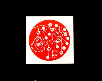 New Year Rubber Stamp - Japanese Rubber Stamp - Traditional Japanese Rubber Stamp - New Year Decorations n 2016