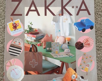 Japanese craft book Zakka number 2266 NEW PRICE