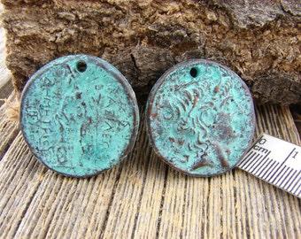 Mykonos Pendant, Alexander coin pendant, Green Patina Pendant, Aged Greek Coin replica, 27mm, Alexander the great