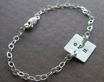 """Personalized Initial Charm Bracelet - Sterling Silver Hand Stamped Jewelry - 1/2"""" Square Charms with Optional Birthstone or Pearl"""