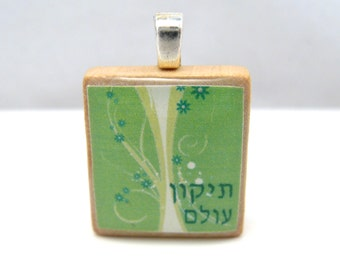 Tikkun Olam - Repairing the World - Hebrew Scrabble tile pendant with tree