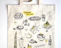 Taiwan Night Market and Street Food - Hand printed tote bag