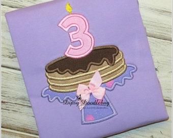 Pancakes and Pajamas Birthday Party Pajamas - Pancakes Pajamas - Birthday Pajamas - Pancakes Party - Birthday Pajamas - Pancakes and Pajamas