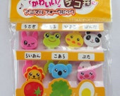 Cute Japanese Animal Mini Forks For Bento Lunch / Cupcake Toppers - Set Of 7 - Bunny Rabbit, Frog, Chick, Panda Bear, Lion, Koala, Pig