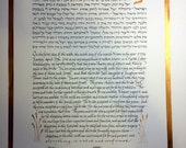 Ketubah - text only with gold border and decoration