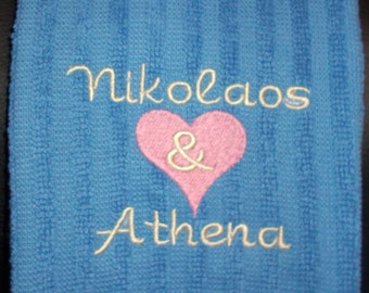 Embroidered Kitchen Towel- Heart- Wedding-Personalized
