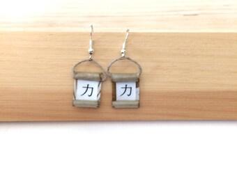 Strength in Japanese calligraphy on beige scroll earrings