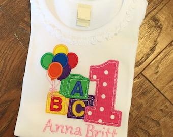 Girls Birthday Blocks with Balloons