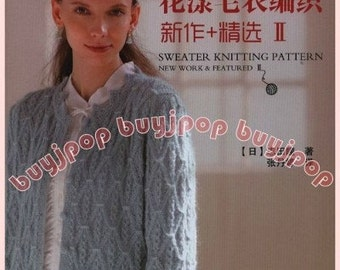 Chinese Edition Out Of Print Hitomi Shida Japanese Knitting Craft Book 99 Haute Couture Knit Wear Special Collection Features 2