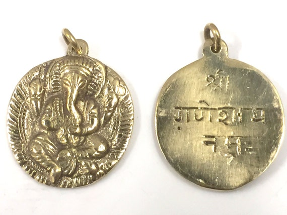 1 Pendant - Shree Ganesha  pendant with reverse side inscribed prayer shree ganeshay namah  brass pendant - CP095