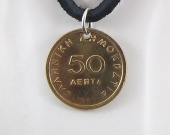 Greek Coin Necklace, 50 Lepta, Coin Pendant, Leather Cord, Mens Necklace, Womens Necklace, 1982