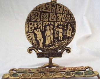 menorah judaica1950s /  vintage menorah 50s / menorah solid brass / made in Israel. Free Shipping!!!