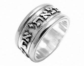 925 silver jewish wedding ring with the hebrew verse matsati et sheahava nafshi - Hebrew Wedding Rings