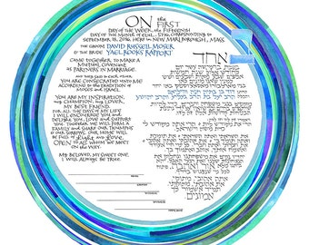 "Hand-lettered Ketubah: ""Water Rings"""