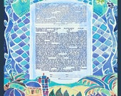 CUSTOM KETUBAH - Custom Ketubahs - personalized - Jewish Wedding - Marriage Contract - Judaica art - Jewish Judaica print - Jerusalem Mosaic