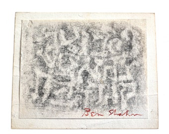 Ben Shahn Alphabet of Creation Rubbing