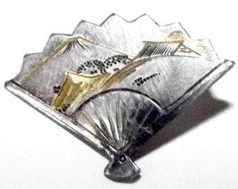 Antique Button ~ Silver Button ~ Realistic Fan Button Etched Mt. Fuji