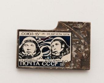 Vintage pin, Soyuz 15, cosmonaut G.Sarafanov- L.Demin, USSR space program. Pin from Soviet Union.