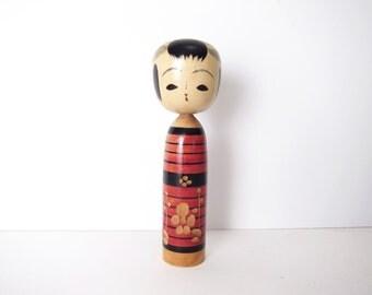 Mid-Century Kokeshi Doll Traditional Japanese Modern Figurine - Tradional Style Sosaku Elements