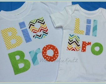 Boys Big Brother Little Brother Iron On Fabric Applique DIY Big Bro Little Bro Sibling Set